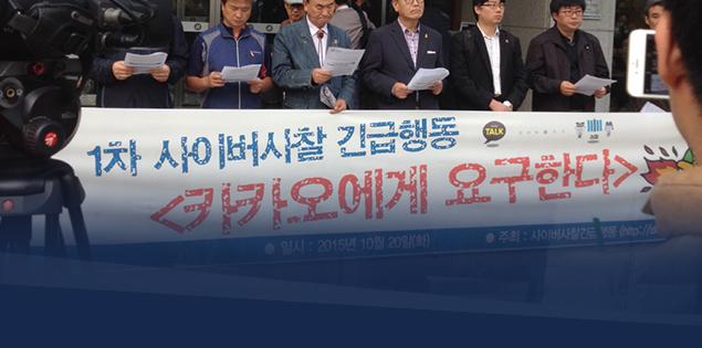 정부는 유엔인권위 권고를 이행하라!